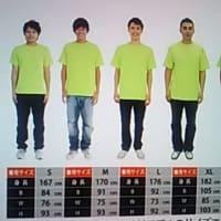 【因島Tシャツ倶楽部】 into因島、アイラブ因島、発売中~! 【Tシャツ】