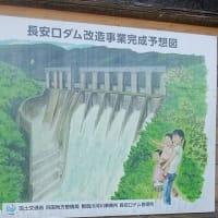 ダムへ散歩