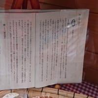 洋食大吉(東京 柳橋)の洋食はとてもオススメ!