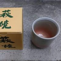 三軒茶屋ふれあい広場で「三茶でやまぐち食べちゃろ祭り」