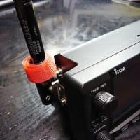 IC-705へのホイップANT固定方法
