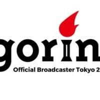 ■「gorin.jp」?「五輪.jp」? 正しいサイトで観戦しよう