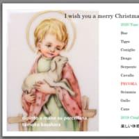 その日からクリスマスがはじまる:Avvento 2019