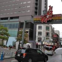 広島の旅(あとがきにかえて)