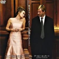 DVD映画 Conversations(s)/カンバセーションズ