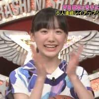 芦田愛菜ちゃん 嵐にしやがれ