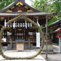 護王神社で無病息災を願う「茅の輪」