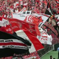 2008 J1:第29節 浦和 vs 神戸 『クライミライ』