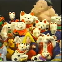 「東京生活99  丸〆猫を探して」再び
