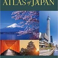 『英語版日本地図帳』のご感想(その2)