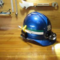 ヘルメットに ヘッドライトを直付します