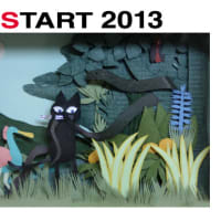 START 2013