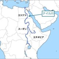 9月雑観、山火事・洪水・畑