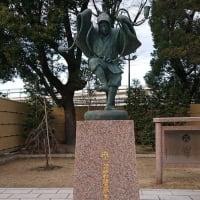名古屋市 中村公園