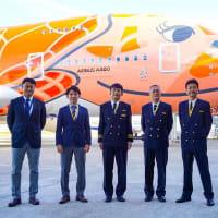 """やっと来た オレンジのANA""""最後のA380""""納入までの 異例の1年半 仏からの出発に密着 乗り物ニュース"""