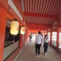 広島へ~その4 宮島 厳島神社にて