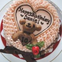 Happy Birthday Daniel!!