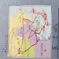 新著『日本帝国の植民地を歩く』