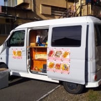 Relax Time KOALA★来週のキッチンカーパーク★