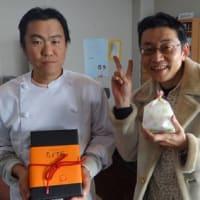 1月18日 お菓子工房 昭吾堂 庄野直樹(ショウノナオキ)さん