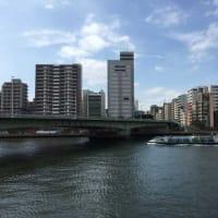 20200921 Diary 佃煮は浅草橋の船佐で。