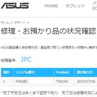 Asusの修理対応能力についての印象