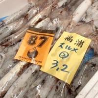 添加物一切なしの、あぶりや特製の自家製塩辛!!小田原早川漁村 漁師の浜焼 あぶりや