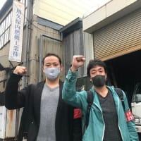 経営者親族らによる職場での暴行・傷害を許すな!葛飾の工場労働者が立ち上がる!