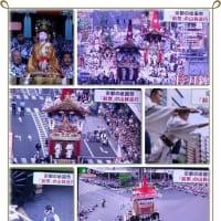 「今日から7月」&「祇園祭」&「レジ袋」&「半夏生」