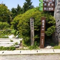 羅漢寺山(弥三郎岳)