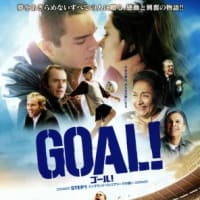 東京オリンピック延期に「GOAL」