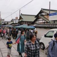 京都東寺の弘法市