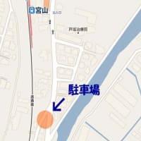 寒川町宮山 駅近月極駐車場