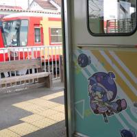 天竜浜名湖鉄道 音街ウナ「うなぴっぴご~!」 西鹿島駅