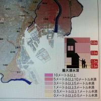 東京都:過去最大規模の「スーパー台風」が上陸し、高潮が発生した場合に想定される浸水区域図を発表2018.03.30