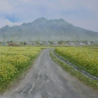絵「矢筈岳と菜の花畑」(新作)
