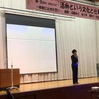 鳥海八幡中学校講演「活弁という文化と仕事」