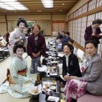 もう一度行こう! 京都迎賓館