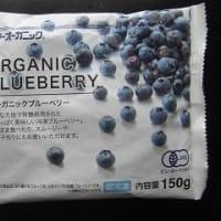 むそう商事の オーガニック冷凍フルーツ4種 ~7月の新