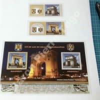 ルーマニア切手