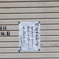 神戸新聞、いつだろう?