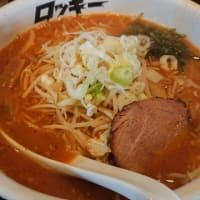 北海道ラーメン ロッキー秀「辛いらーめん+餃子」(富里市)