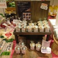 塩クッキー「ごま」新発売!