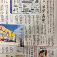 障がいのある方々の情報を庁内で共有化して管理する取組みです。加賀市の一年前(2018年)の実証実験。スマートインクルージョンの実現に向けて。