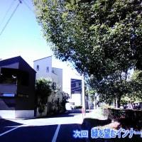 緑を望むインナーバルコニーの家【渡辺篤史の建もの探訪】