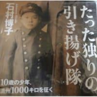 みんな?かつて日本が支配した満洲をしらんらしい【かれらが犬っころの日本に作らせた満洲】