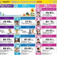 奈良県倫理法人会8月経営者モーニングセミナー