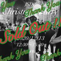 JSDCクリスマスパーティ2020について