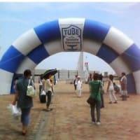 TUBE Seaside Vibrationへ