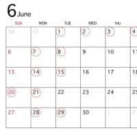6月の定休日と連休のお知らせ